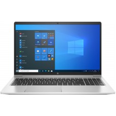"HP ProBook 450 2X7N5EA (i5-1135G7/15.6"" FHD/8GB/256GB SSD/Windows 10 PRO) - Laptop pn:2X7N5EA"