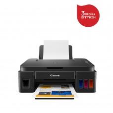 Canon PIXMA G2411 InkTank Multifunction Printer (2313C025AA)