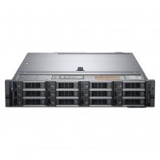 DELL Server PowerEdge R540 2U/Xeon Silver 4110/16GB/300GB 15K SAS/H730P+ 2GB/2 PSU/5Y NBD Part No:   471426017