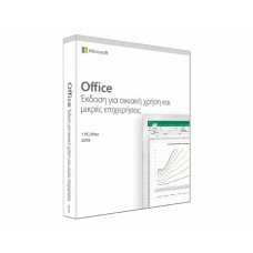 MICROSOFT Office Home and Business 2019 Greek EuroZone Medialess P6 Part No:   T5D-03313