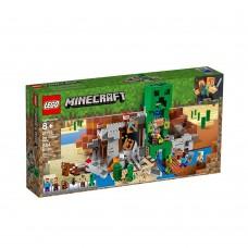Lego Minecraft: The Crafting Box 3.0 (21161 )