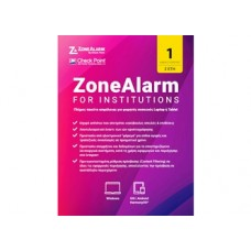 CHECK-POINT ZoneAlarm FOR INSTITUTIONS, 1 ΣΥΣΚΕΥΗ, 2 ΕΤΗ.