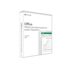Microsoft Office Home and Business 2019 - 1 Άδεια