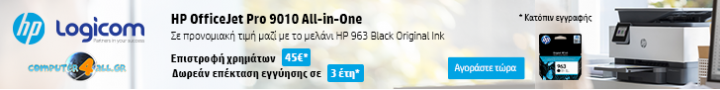 HP Promo